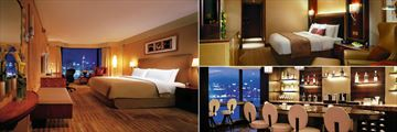 Kowloon Shangri La, Horizon Club Harbour View Room, Horizon Club Deluxe Room and Horizon Club Lounge