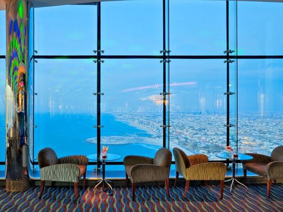 Burj Al Arab Jumeirah Skyview Bar